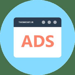 ساخت آنلاین کد بنر و لوگو وبلاگ